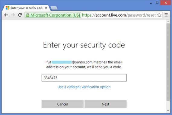 Now please enter the verification code